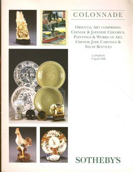 SOTHEBY'S Colonnade Oriental Auction Catalogue LONDON 1996 ref1-25 Good used condition. Crease to front and back covers.