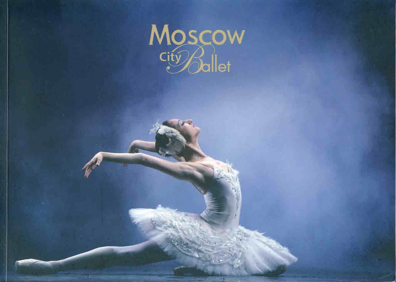 Moscow City Ballet UK Tour 2011-2012 Programme / Paperback booklet with info and photos from Swan Lake