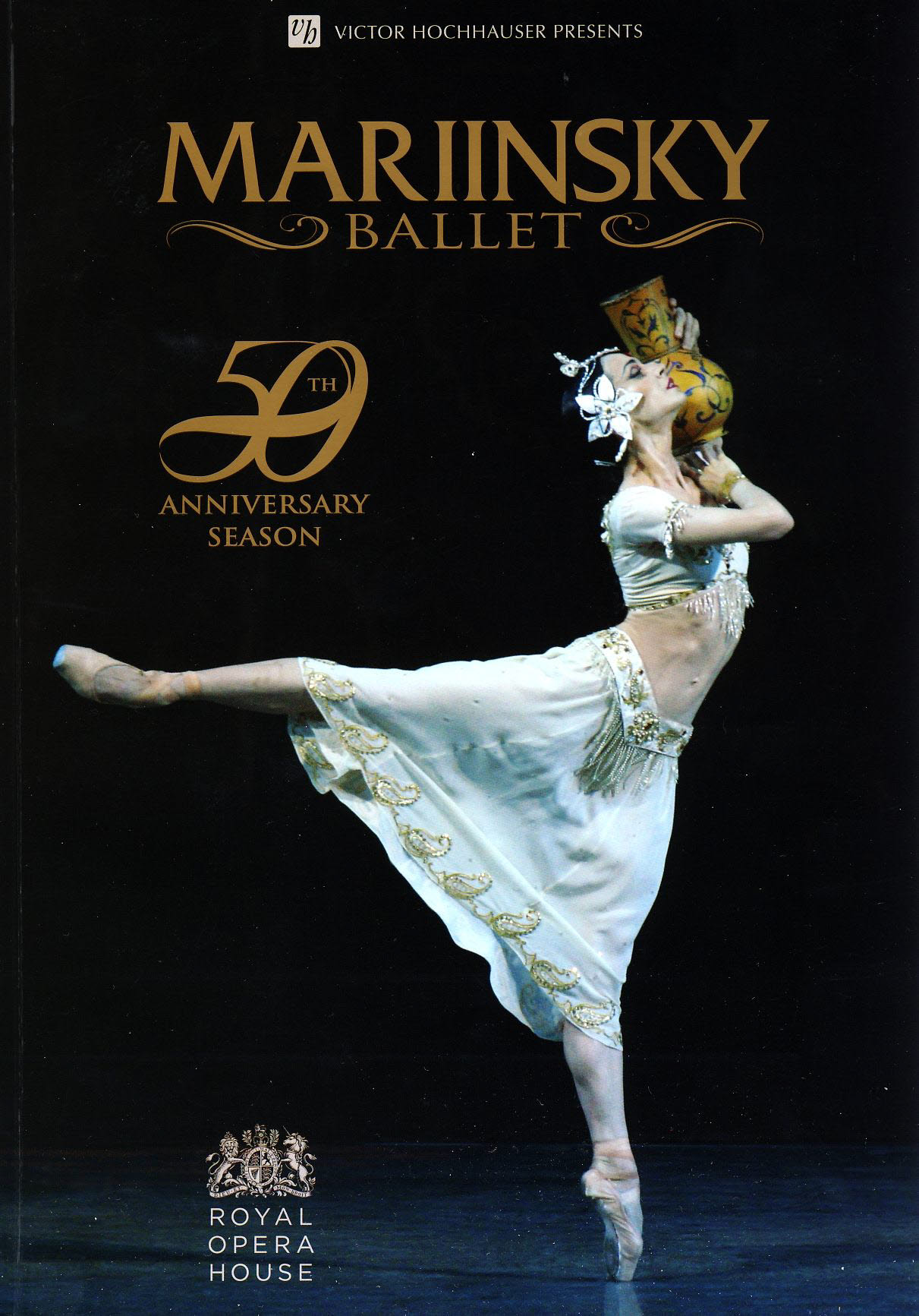 50TH Anniversary Season MARINSKY BALLET Royal Opera House 2011 Souvenir Programme refb101200 Pre-owned Programme in Good Condition. Measures approx 21cm x 29.5cm