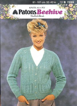 Vintage knitting pattern as shown in photograph. In good condition with handling creases. ref046