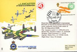 1975 LANCASTER Battle of Britain RAF flown stamp cover Coltishall Stafford BFPO refF106 Unsealed with insert. Please see full description and photo for condition report.