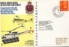 1975 Hong Kong Auxiliary Air Force Flying Doctor Flight Kai Tak Kowloon flown stamp cover refF181 Unsealed with insert.