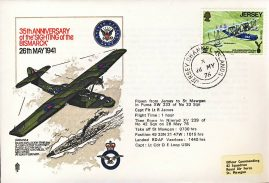 1976 Jersey Channel Islands flown stamp cover BISMARCK refF182 Unsealed with insert.