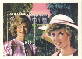 MONGOLIA Princess Diana 1000 MS stamp sheet refDA138 Diana Princess of Wales 1961-1997 Westminster collectors series. Unused. Ideal Gift. Very good condition