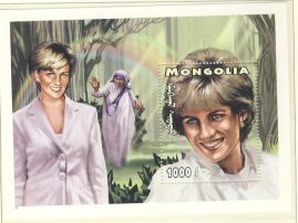 Princess Diana MONGOLIA 1000f MS stamp sheet refDA139 Diana Princess of Wales 1961-1997 Westminster collectors series. Unused. Ideal Gift. Very good condition