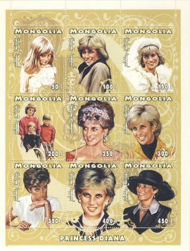 Mongolia 9v Sheetlet Princess Diana stamp sheet 1961 - 1997 refDA141 Diana Princess of Wales 1961-1997 Westminster collectors series. Unused. Ideal Gift. Very good condition