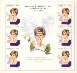 AZERBAIJAN 6X400M 1998 Princess Diana MS stamp sheet refDA154 Diana Princess of Wales 1961-1997 Westminster collectors series. Unused. Ideal Gift. Very good condition with light handling crease centre bottom.