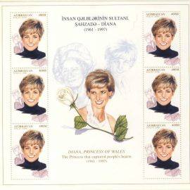 Princess Diana Azerbaijan 6 x 400M MS 1998 stamp sheet refDA155 Diana Princess of Wales 1961-1997 Westminster collectors series. Unused. Ideal Gift. Very good condition