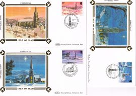 3 unsealed stamp covers.  Ideal Gift. Very good condition