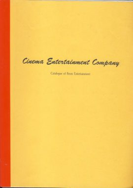 Cinema Entertainment Company 1989 Catalogue of 8mm Entertainment ref101588 Measures approx 30cm x 21cm - about 66 pages pre-owned in good used clean condition.