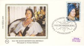 1980 BS8b WINDSOR HM QUEEN MOTHER'S 80TH BIRTHDAY Benham Sm Silk Cover refF505Postmarked Berks . Very good condition. Unsealed with insert card. Ideal for gift