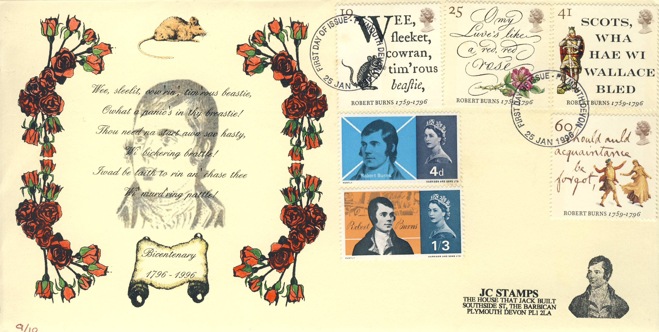 1996 Robert Burns Bicenternary stamps Plymouth Devon first day cover FDC First Day of Issue 25 Jan 1996. Addressed JC STAMPS The House That Jack Built