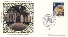 1984 BS6a National Maritime Museum Benham Sm Silk Cover refF556 Postmarked GREENWICH Worlds Prime Meridian 26 June 1984 Very good condition. Unsealed with insert card. Ideal for gift