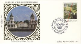 1984 BS6c Royal Naval College Greenwich Benham Sm Silk Cover refF558 Postmarked 26 June 1984 Meridian Centenary Very good condition. Unsealed with insert card. Ideal for gift
