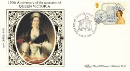 1987 BS21 Queen Victoria LTD EDITION Benham Sm Silk Cover refF560 Postmarked First Day of Issue newport Isle of Wight 8 Sept 1987 Limited Edition Very good condition. Unsealed with insert card. Ideal for gift