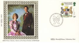1987 BS20 LTD EDITION Benham Sm Silk Cover HRH Prince Charles & Diana refF561 Postmarked FDI 21 July 1987 Limited Edition Order of the Thistle Stamp Very good condition. Unsealed with insert card. Ideal for gift
