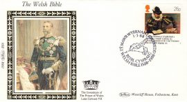 1988 BS6 William Morgan Welsh Bible Edward VII LTD EDITION Benham Sm Silk Stamp Cover refF563 Postmarked 1-3-88 Very good condition. Unsealed with insert card. Ideal for gift