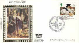 1988 BS5 Welsh Bible Prince of Wales Investiture LTD EDITION Benham Sm Silk Stamp Cover refF564 Postmarked  St Davids Day St Asaph Clwyd 1st March 1988 Very good condition. Unsealed with insert card. Ideal for gift