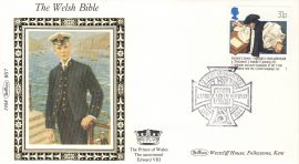 1988 BS7 Welsh Bible Prince of Wales the Uncrowned Edward VIII LTD EDITION Benham Sm Silk Stamp Cover refF565 Postmarked POWYS 1.3.88  Very good condition. Unsealed with insert card. Ideal for gift