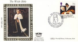 1988 BS8 Welsh Bible HRH Prince Charles LTD EDITION Benham Sm Silk Stamp Cover refF566 Postmarked Caernarfon Castle 1 March 1988Very good condition. Unsealed with insert card. Ideal for gift