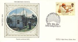 1984 BS8e British Council Teaches Technical Skills Benham Sm Silk Stamp Cover refF570 Postmarked RBPD Serviing ASIA