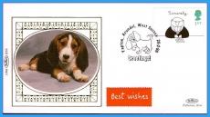 1996 BS6 LTD EDITION Benham sm silk cover GREETINGS Puppy YAPTON