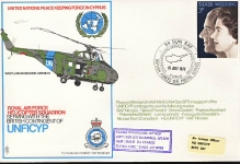 1973 UNFICYP RAF Helicopter WHIRLWIND Cyprus flown stamp cover UNITED NATIONS PEACE KEEPING FORCE BFPO 1416 refF140