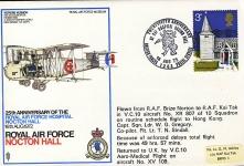 1972 Nocton Hall RAF Hospital Brize Norton to Kai Tak Hong Kong flown cover BFPO 1263 refF172