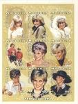 Mongolia 9v Sheetlet Princess Diana stamp sheet 1961 – 1997 refDA141