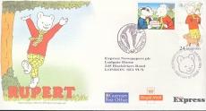 1993 RUPERT BEAR & BADGER stamps cover Guernsey fdi EXPRESS NEWSPAPERS refd481