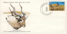 The Scimitar-horned Oryx N'DJAMENA Republic of Chad 1979 Stamp World Wildlife Fund First Day Cover FDC refWWF21