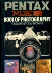 PENTAX ME Super Book of Photography 1982 Paperback Book refS4
