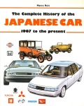 History of the Japanese Car 1907 to the present Marco Ruiz HAYNES F672 1988 HB Book with DJ ref1004