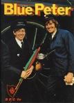 C415 1971 Blue Peter Annual Eighth Book BBC TV