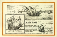 2000 The sinking of THE MARY ROSE Portsmouth Vintage Postcard refP1