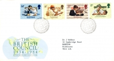 99P 1984-09-25 British Council Stamps FDC refE162