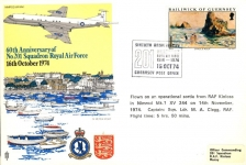 No201 Squadron RAF 1974 GUERNSEY flown stamp cover refE88