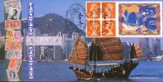 1997 LTD EDITION Farewell to Hong Kong Bradbury Cover 029