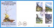 1979 British Wild Flowers Stamps OFFICIAL FDC Benham BOCS 8 rcd118