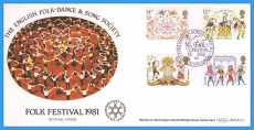 1981 Folk Festival Official Cover Folklore Stamps FDC Benham BOCS(2)1 rcd135