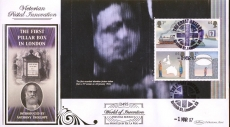 2007-03-01 World of Invention Stamps Prestige Booklet m/s LTD ED Benham FDC Great Britons rcd89